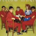 Purchase Yellow Magic Orchestra MP3