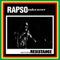 Purchase Brother Resistance MP3