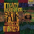 Purchase Monty Alexander MP3