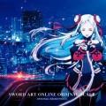 Purchase Yuki Kajiura MP3