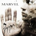 Purchase Marvel MP3