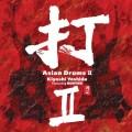 Purchase Kiyoshi Yoshida MP3