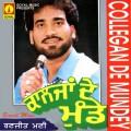 Purchase Ranjit Mani MP3