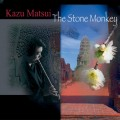 Purchase Kazu Matsui MP3