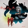 Purchase Zofka MP3
