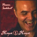 Purchase Ercan Irmak MP3