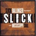 Purchase Slick Ballinger MP3