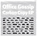 Purchase Office Gossip MP3