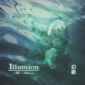 Purchase Illumion MP3