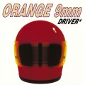 Purchase Orange 9mm MP3