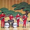 Purchase Takeshi Terauchi & The Bunnys MP3