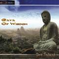 Purchase Guy Sweens MP3