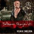 Purchase Boban Rajovic MP3
