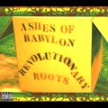 Purchase Fires Of Babylon MP3