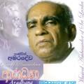 Purchase Pandith Amaradeva MP3