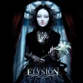 Purchase Elysion MP3
