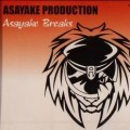 Purchase Asayake Productions MP3