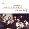 Purchase Avion Travel MP3