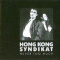 Purchase Hong Kong Syndikat MP3
