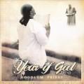 Purchase Hoodlum Priest MP3