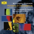 Purchase Oliver Knussen MP3