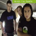 Purchase Filoi Gia Panta MP3