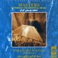 Purchase Faramarz Payvar MP3
