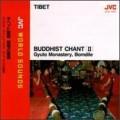 Purchase Gyuto Monastery, Bomdile MP3