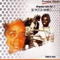 Purchase Sir Victor Uwaifo MP3