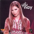 Purchase Nay MP3