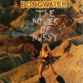 Purchase Bongwater MP3