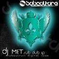 Purchase SUB DUB MP3