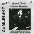 Purchase Alexander von Zemlinsky MP3