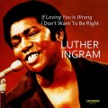 Purchase Luther Ingram MP3