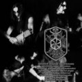 Purchase Nokturnal Mortum MP3