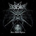 Purchase Desaster MP3