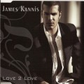 Purchase James Kannis MP3