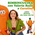 Purchase Valeria Rossi MP3