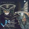 Purchase Rondo Veneziano MP3