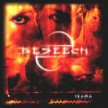 Purchase Beseech MP3