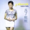 Purchase J Church MP3