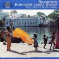Purchase Kohinoor Langa Group MP3