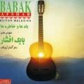 Purchase Babak Afshar MP3