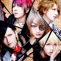 Purchase Alice Nine MP3
