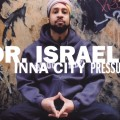 Purchase Dr. Israel MP3
