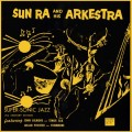 Purchase Sun Ra MP3