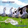 Purchase China Drum MP3