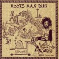 Purchase Roots Man Dub MP3