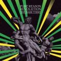 Purchase Pure Reason Revolution MP3