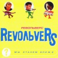 Purchase Revolvers MP3